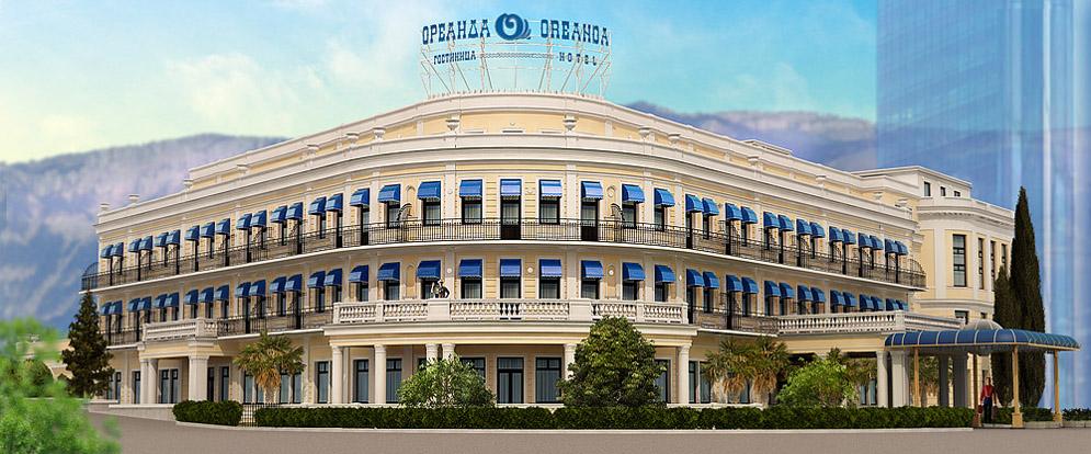 Отель Ореанда,Ореанда: внешний вид здания