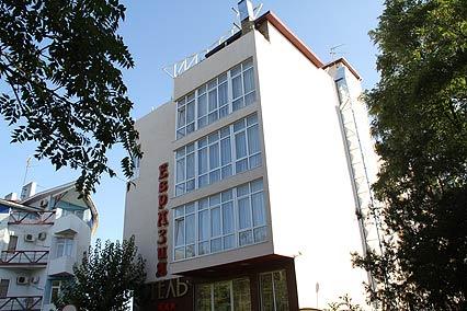 Отель Евразия ,Внешний вид