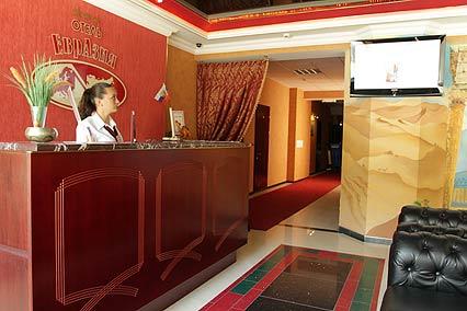 Отель Евразия ,Служба размещения