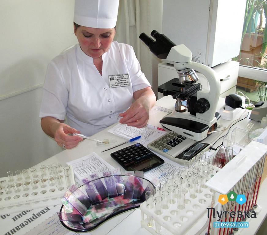 Санаторий-профилакторий Солнечный,