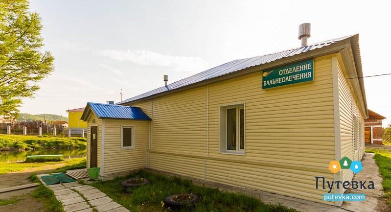 Санаторий Горячинск,