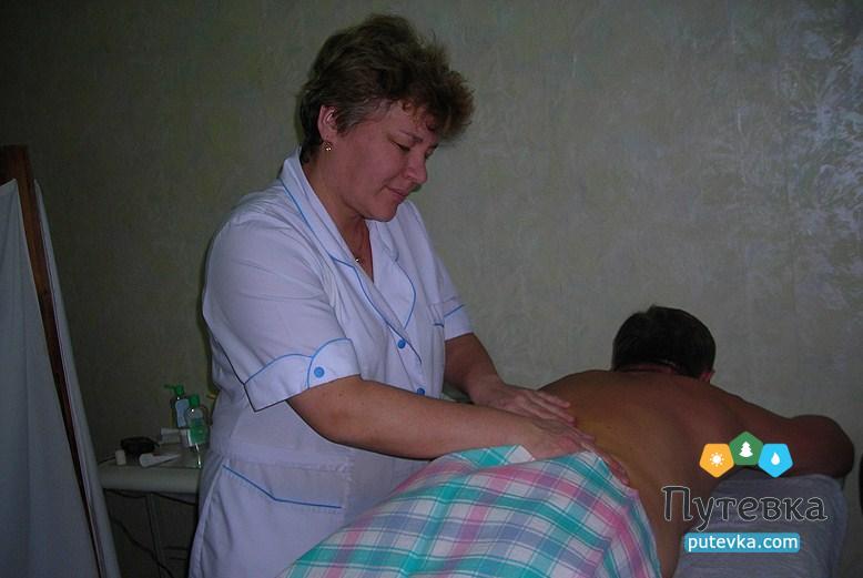 Санаторий Жемчужный,