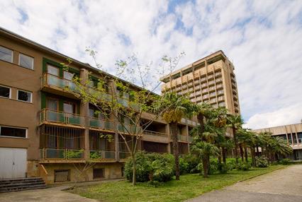 Пансионат Amza Park Hotel / Амза  (ex. Энергетик),Внешний вид