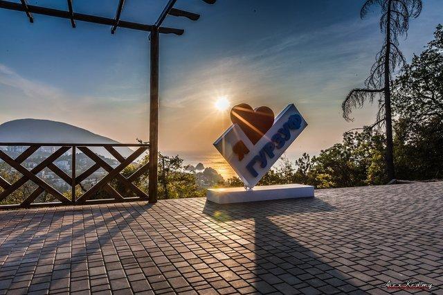 Мини-отель Gurzuf Sunrise (Гурзуф Санрайз) ,