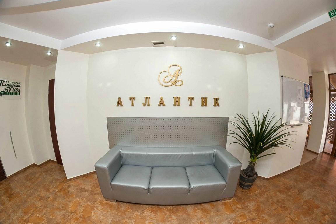 Гостиница Атлантик,