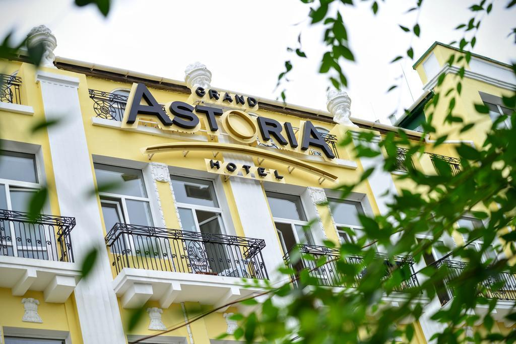Гостиница Гранд Астория,