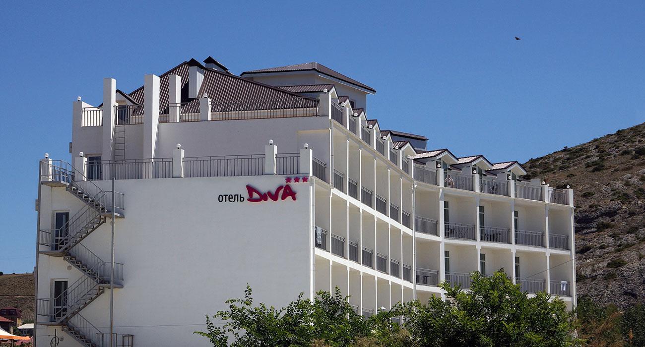 Отель Дива,