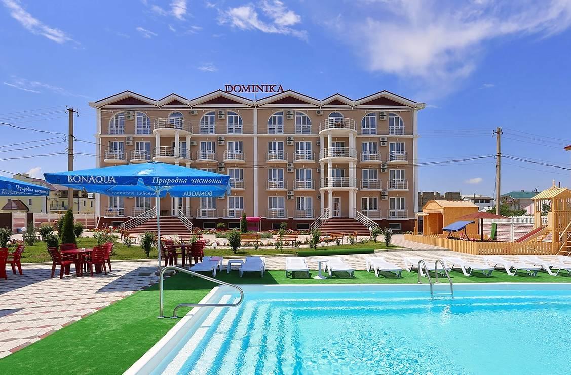 Гостиница Доминика,