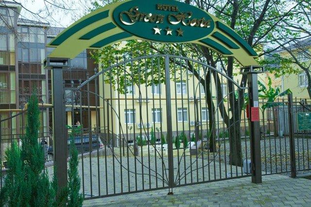 Отель Грин Хоста (Green Hosta),