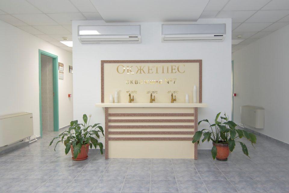 Лечебно оздоровительный комплекс Ок-Жетпес,