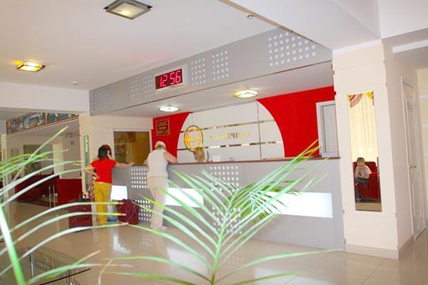 Лечебно оздоровительный комплекс Солнечная,Служба размещения