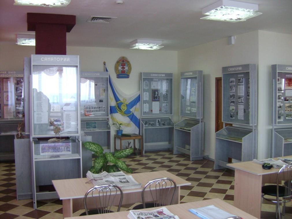 Санаторий Дивноморское,