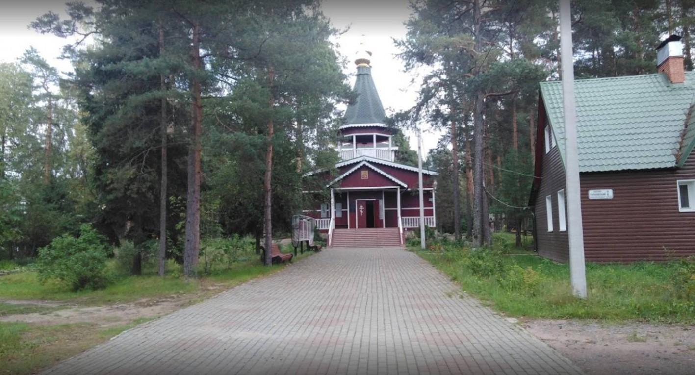 Санаторно-курортный комплекс Тарховский корпус №1,