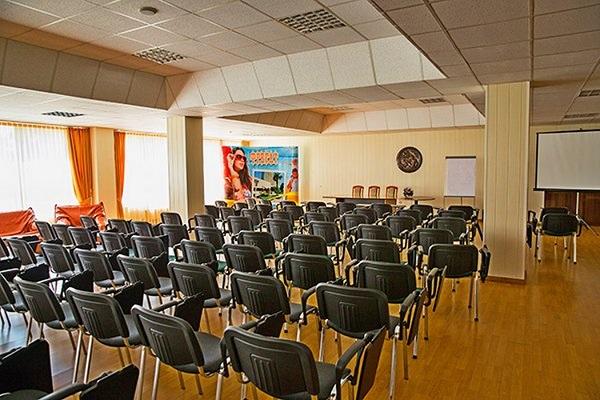 Пансионат Фрегат ,Конференц-зал 2-этаж