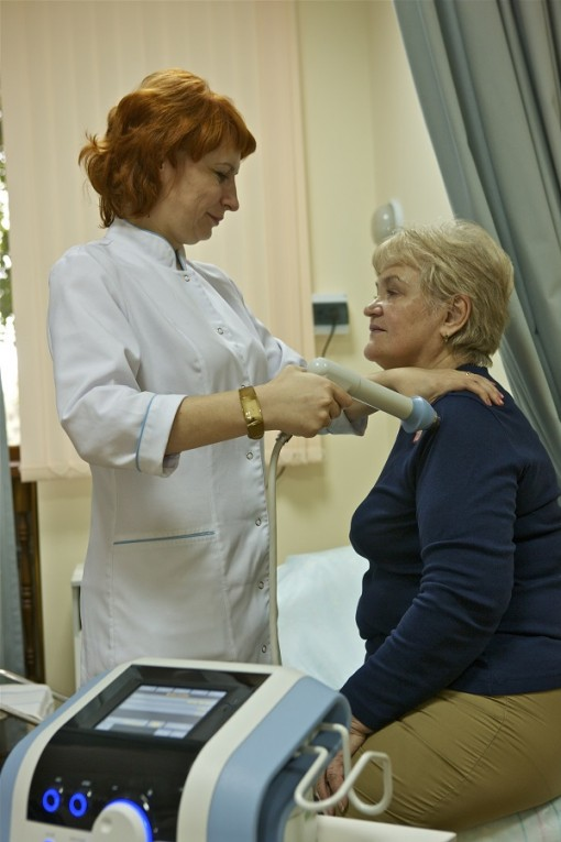 Санаторий Металлург,ударно-волновая терапия
