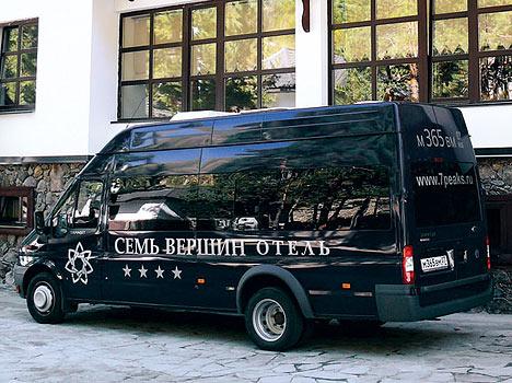 Отель Ozon Семь вершин,Сервис