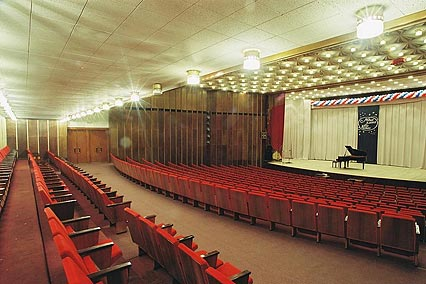 Гостиница Турцентр,Киноконцертный зал