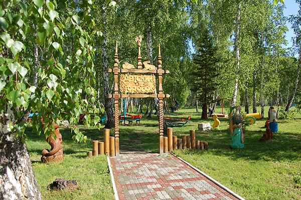 Санаторий Урал ,Детский городок