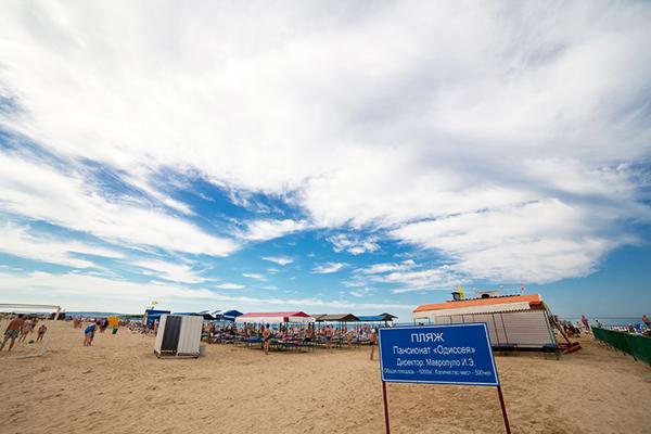 Пансионат Одиссея,Пляж