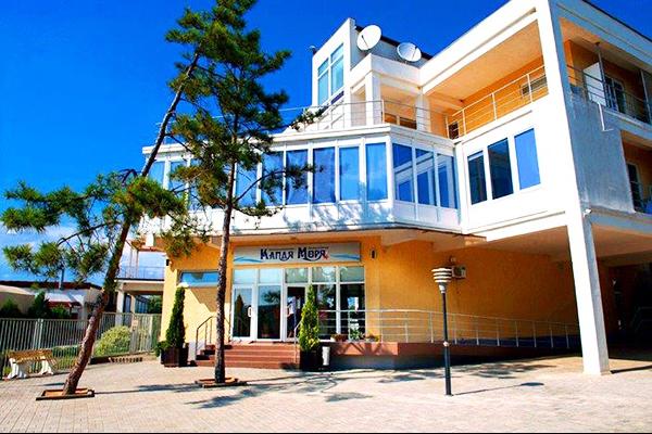 Туристско-оздоровительный комплекс Капля моря,Внешний вид корпуса