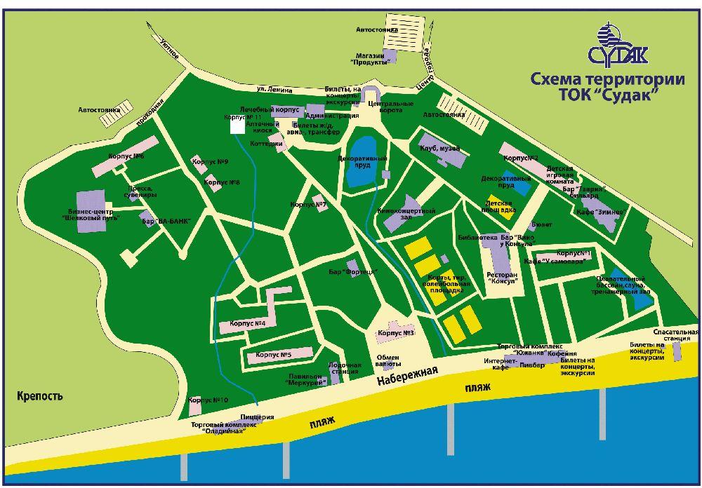 Туристско-оздоровительный комплекс Судак,Схема территории