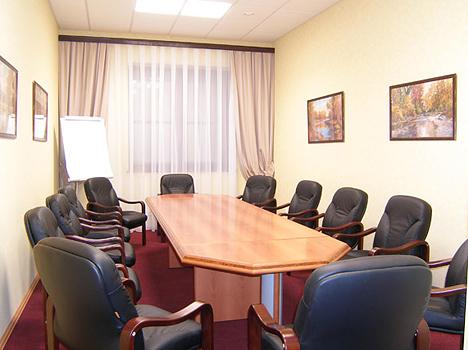 Санаторий Беловодье,Комната переговоров