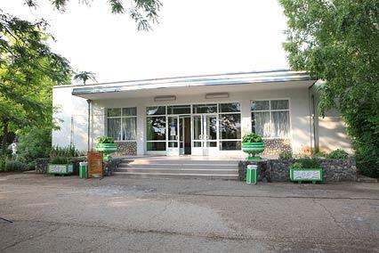 Санаторий Маяк ДСОЦ ,Фасад административного корпуса
