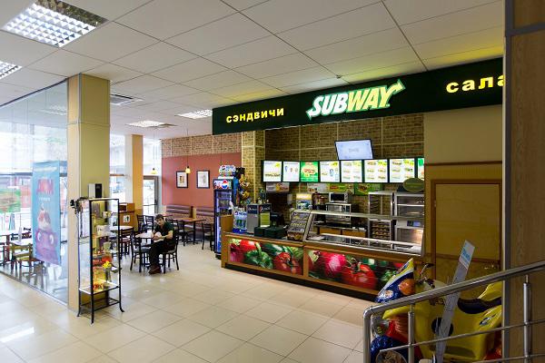 Пансионат Радуга,Subway - ресторан быстрого питания
