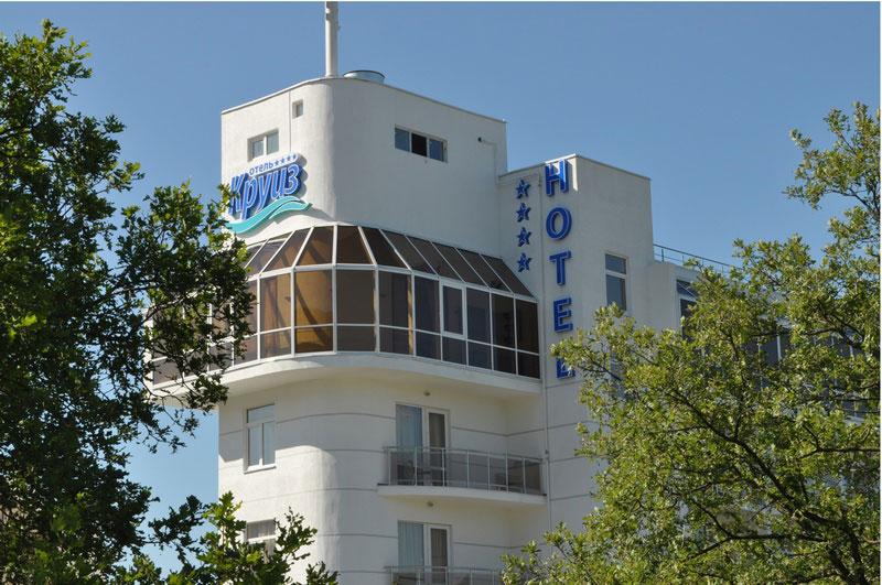 Отель Круиз Kompass Hotel,Внешний вид
