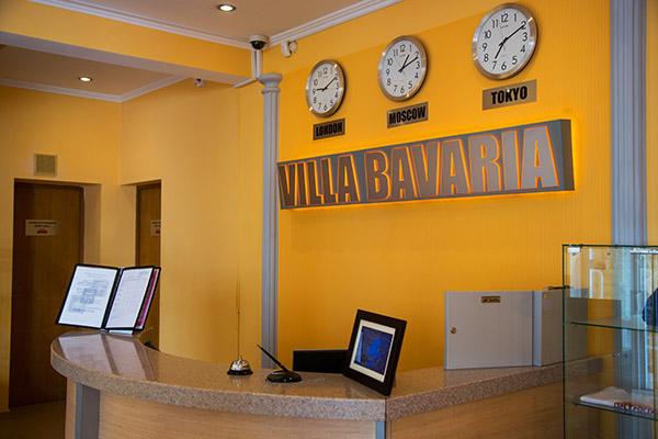 Гостиница Вилла Бавария,Ресепшен