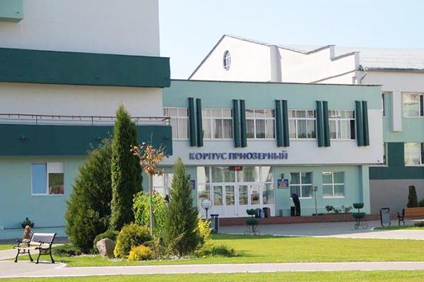 Санаторий Приозерный,Корпус Приозерный