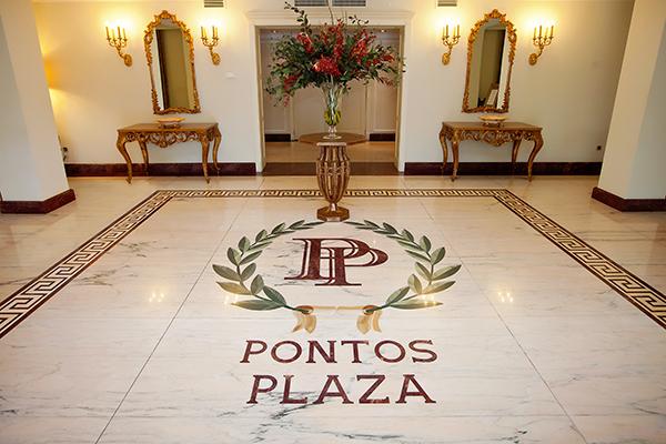 Отель Понтос Плаза,холл