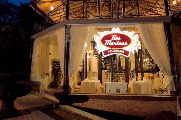 Ресторан Ros-Marinus