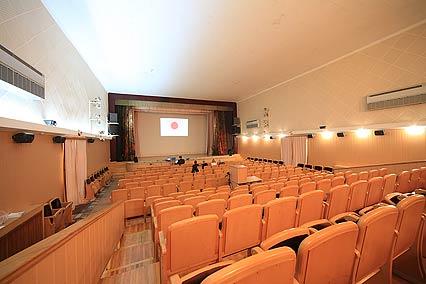 Конферец-зал