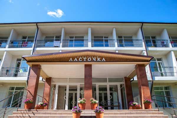 Санаторий Ласточка ,Главный вход