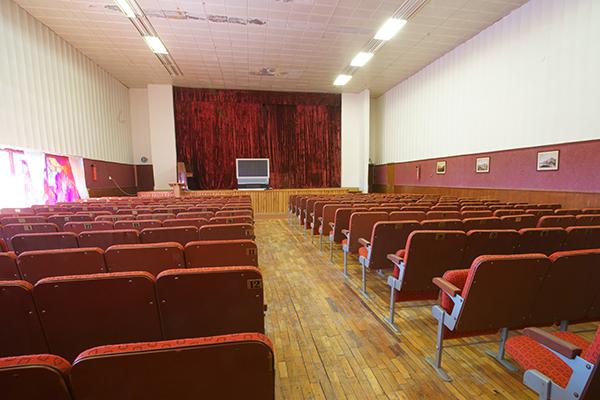 Конференц-зал/кинотеатр