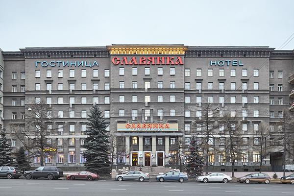Гостиница Славянка,