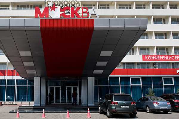 Гостиница Москва ,Внешний вид