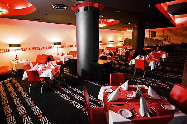 Гостиница Москва ,Ресторан