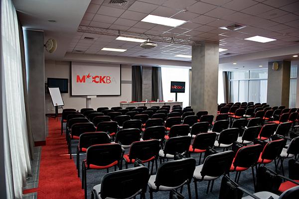 Гостиница Москва ,Конференц-зал №1