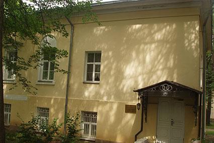 Санаторий Звенигород,Корпус № 5