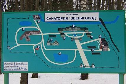 Санаторий Звенигород,План-схема санатория