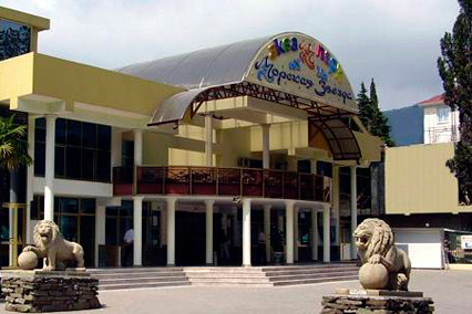 Курортный комплекс Морская звезда ,Аква-парк
