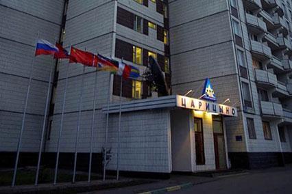 Гостиница Царицыно ,Внешний вид