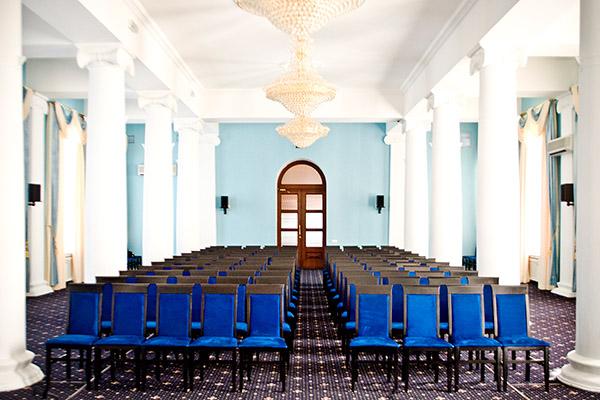 Отель Севастополь ,Конференц-зал Адмиральский