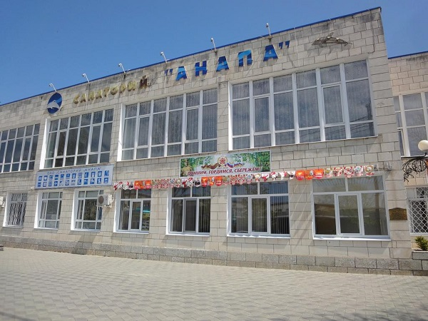 Санаторий Анапа,Здание корпуса