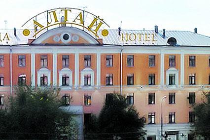 Гостиница Алтай ,Внешний вид