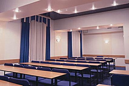 Гостиница Алтай ,Конференц-зал