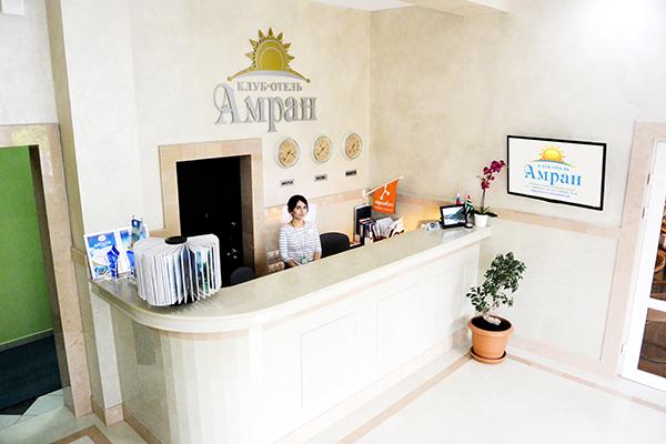 Гостиница Amran, клубный отель,Ресешн