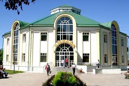 Санаторий Красноусольск,Ашхана